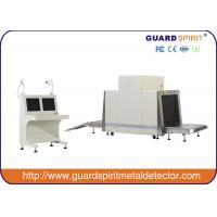 Buy cheap Government Exhibiton Center Security X Ray Machine In Protection Products product