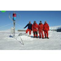Buy cheap The Tower Foundation of Maglev Wind Generator 600w for the Antarctic area product