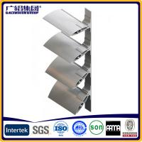 Buy cheap aluminium and glass blades product