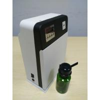 China Desktop Metal Portable Essential Oil Aroma Diffuser Machine Air Diffusion Systems wholesale