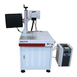Buy cheap Mopa Green UV Laser Marking Machine / Co2 Laser Marking Machine On Wood Plastic product