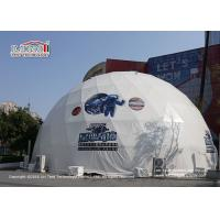 Quality Tear Resistant Geodesic Dome Tents For Outdoor Hotel Reception for sale