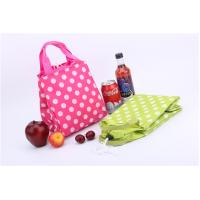 Buy cheap 2016 hot sale beautiful collapsible cooler bag With tote Hand product