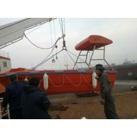 Buy cheap Fast rescue boat life raft product