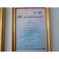 Ruban adhésif Cie., Ltd de Suzhou Tongxie. Certifications