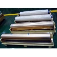 Buy cheap 1290mm Width Copper Foil Shielding 105um Thickness 76mm Coil For MRI Rooms product