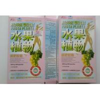 weight reduce fruta planta - quality weight reduce fruta ...