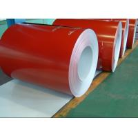 Buy cheap Color Wave Steel Plate Pipe Paint Coated Hot Dip Galvanized Steel Sheet product