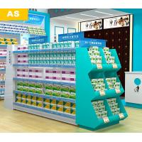 Buy cheap Professional Pharmacy Display Shelves 30kg/Layer Yellow / Pink / Blue Color product