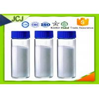 Buy cheap 98.0% White powder Aviptadil Acetate Human Growth Peptides with CAS 40077-57-4 product