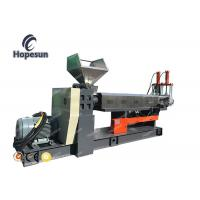 Buy cheap Easy Operation Plastic Recycling Machine Plastic Recycling Granulator High Strength product