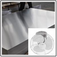 Buy cheap 1100 3003 5052 5754 5083 6061 7075 Metal Alloy Aluminium Sheets for Industrial product