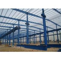 Buy cheap Painting Steel Space Frame Structures For Storage Shed GB Standard product