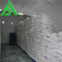 Buy cheap activated bentonite bleaching clay for diesel oil product