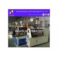 PE/PPR/PERT Speed Polyolefin Pipe Production Line/PE pipe production line