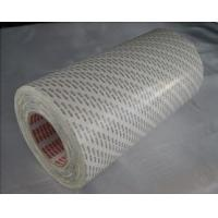 Buy cheap Nitto Double Coated Tape Nitto5000NS product