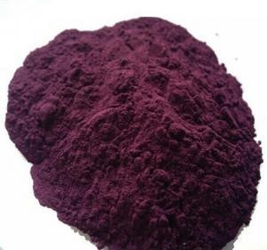 Buy cheap Lab6 Powder Lanthanum Hexaboride Powder , Electronic Industry Lanthanum Boide from wholesalers