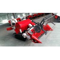Buy cheap 4lz-1.2 Mini Combine Harvester for Harvesting Rice, Wheat, product