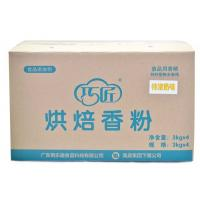 Buy cheap Pure Fragrance Milk Flavor Baking Powder With Cyclodextrin ISO product