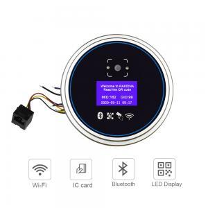 Buy cheap Smart MIFARE ISO1443A QR Code Reader Access Control TCP IP Anti Crash product
