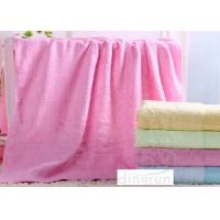 Buy cheap Personalized Bamboo Fiber Towels , Spa Bath Towels Without Aromatic Amine product