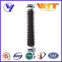 Buy cheap 126KV Zinc Oxide Power Station Substation Arrester Lightning Diverter With Porcelain Housed product