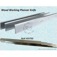 Buy cheap HSS / TCT Wood Working Planner Knife product