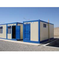 Buy cheap Long lasting Steel Modular House Modular House Satisfies thermal and seismic requirements product