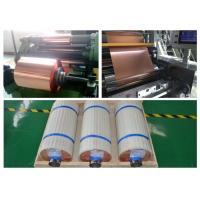 Buy cheap 5 - 610mm Width Soft Copper Sheet, High Purity Rolled Annealed Copper Foil product