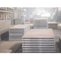 Buy cheap CLADDING STEEL FROM CHINA product