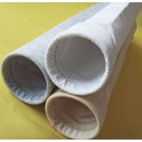 Buy cheap Dry filter bag product