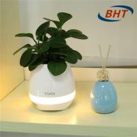 Buy cheap High - Tech Wireless Plastic Flower PotsRechargeable Battery Piano Sound Play product