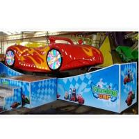 Red color good fiberglass quality  flying car for family fun amusement park equipments