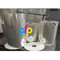 Buy cheap 25 Micron Heat Sealable BOPP Film , 3000 - 9000m Length FDA Grade Heat Seal Film product