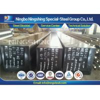 Buy cheap AISI 4130 75 KSI Square Alloy Steel Bar for Drill Collar / Pump product