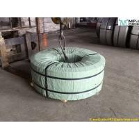 China 201 Hot rolled stainless steel coils wholesale