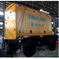 Buy cheap 1500RPM Mobile Power Generator 150KVA With Yuchai Engine 6L Cylinder product