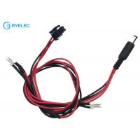 Buy cheap 794617-4 Micro MATE-N-LOK 3mm Connector To 2.5*5.5mm DC Jack With Solder Joints Wire Cable product