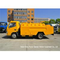 Buy cheap DFAC Septic Tank Truck For Suction And Jetting Sewer With Hydrojet product