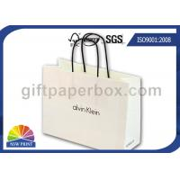 Buy cheap White Kraft Paper Custom Printed Paper Shopping Bags Wholesale with Twisted Paper Handle product