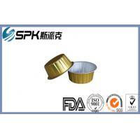 Buy cheap Kitchen Round Baking Pan Aluminum Foil Baking Cups Disposable Take Out Containers product