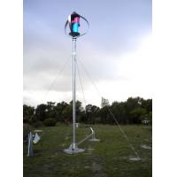 Buy cheap VAWT Maglev Magnetic Levitation Wind Turbine 1000W Mount on Ground product