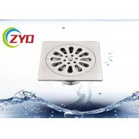 Buy cheap Stainless Steel Shower Drain Square , Millor Polished Shower Drain Grate from wholesalers