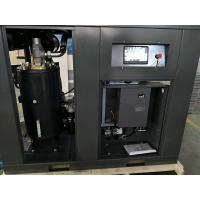 Buy cheap Customized Color VSD Screw Compressor With Super High Efficient Motor product
