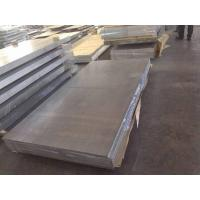 Buy cheap Pure Flat Aluminum Plate 1060 Mill Surface For Furniture Cabinet product