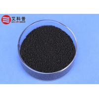 China Dry Blends of Liquid Silanes with Carbon Black For Easier Handling on sale