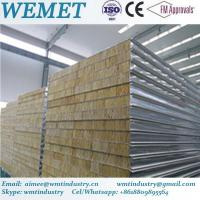 Buy cheap Rock wool clean room panel with Z-type metal insert for Medical, Electrical industry product