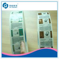 Buy cheap Glossy Lamination Plastic PP Label , Self Adhesive Plastic Labels In Roll product