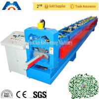 China Steel / Aluminum / Copper Mobile Seamless Gutter Machine For Rainwater Gutter Profiles on sale