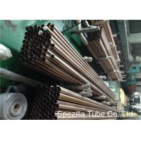 Buy cheap Fully Annealed 95 / 5 Cupro Nickel Tubes Seamless Mechanical Tubing product